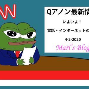 QAnon - 最新ニュース- 4/2/2020
