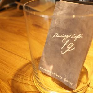 川越の癒しの空間…カフェ アンジー(1g)絶対に通いたくなるお店…