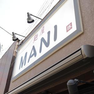 埼玉ラーメン屋巡りin川越!連雀町!