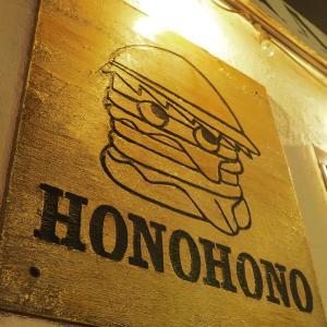 小江戸川越でハンバーガーならここ!バーガーカフェhonohono !!