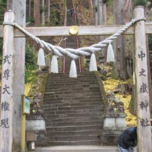 中之嶽神社・お散歩の成果で登拝