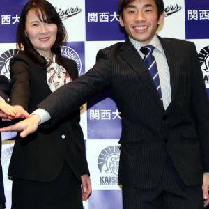 『織田信成』モラハラ告白!疑惑の濱田コーチ反論!