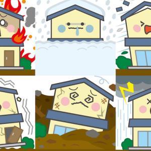 『重要』台風・地震などで被災したら!片付ける前に必ずやること!