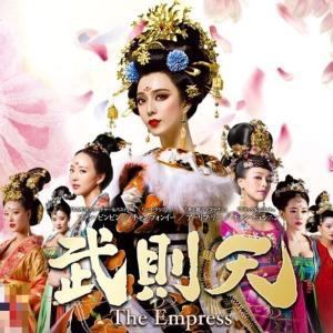 今人気の『中国ドラマ』どこが面白いの?