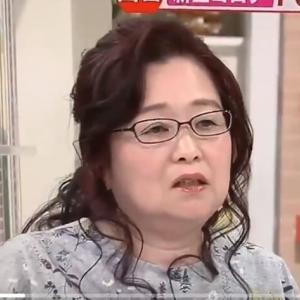 『岡田晴恵』教授!イライラつのる~!「ごめんなさい」