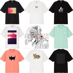 【悲報】ユニクロと米津玄師コラボのTシャツ売切れ店続出!