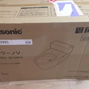 DIY*トイレを自分で交換する。Panasonicアラウーノ!