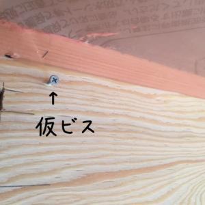 夫婦2人でセルフリノベーション。天井に構造用合板を張る