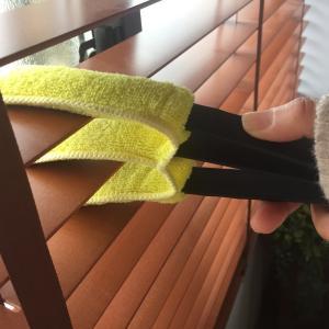 ブラインドの掃除が楽になるー。バナナみたいなお掃除アイテム