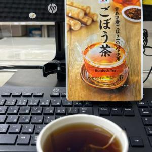 アンチエイジング効果もあるごぼう茶、飲んでます♡