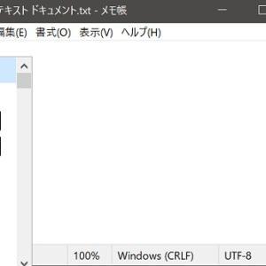 【10秒で解決】Windows パソコンで、変換候補が2つしか表示されない場合の対処方法