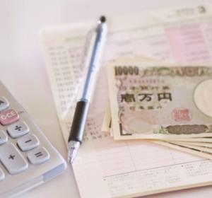 在宅ワークで稼ぐ電話占いは月収どの程度まで収入がもらえるのか?
