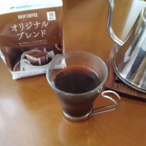 【在宅勤務のお供】手軽なドリップバッグのコーヒー。ファミマPBが安くて美味しく新発見!