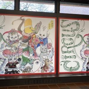 不思議で怪しい?サーカス感たっぷり、福岡市美術館のヒグチユウコ展へ