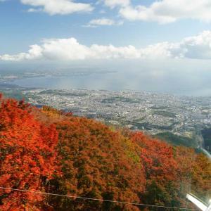 鶴見岳の紅葉