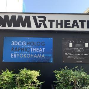 DMM VR THEATER Final公演