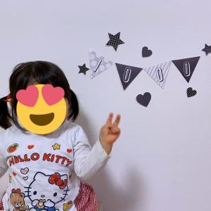 2歳8ヶ月より小さい子がいる方にどうしても伝えたい