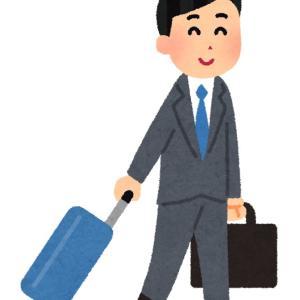 長男が東京から大阪へ出張で来ます。(パンダの日)