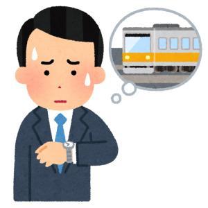 また電車が遅れました…(映画の日)