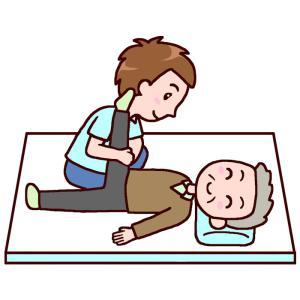 右麻痺足の先がしびれるねん…(今日はゴールドラッシュの日)