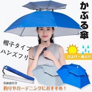 """""""かぶる傘""""を買ってみようかな…⁈(今日は納豆の日)"""