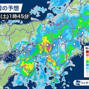 近畿で非常に激しい雨…(今日はしまくとぅばの日)