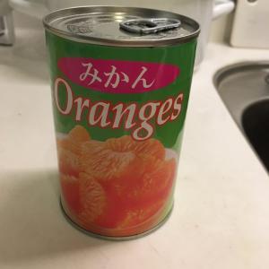缶詰ゼリーの簡単レシピ・作り方を解説