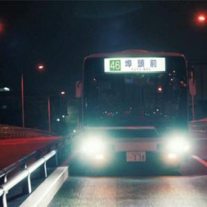 【欅坂46】「ヒールの高さ」ロケ地訪問(東千石橋)