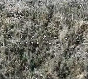 【乃木坂46】「アナスターシャ」ロケ地訪問(富津市亀田[5])