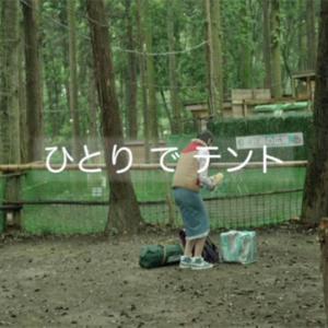 【欅坂46】「一人キャンプやってみよう!(渡辺梨加個人PV)」ロケ地訪問(柏しょうなん夢ファーム[2])
