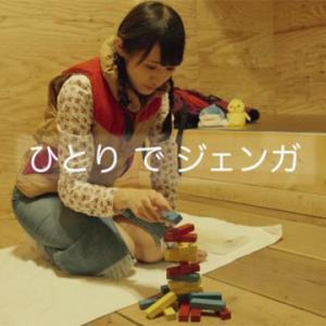 【欅坂46】「一人キャンプやってみよう!(渡辺梨加個人PV)」ロケ地訪問(柏しょうなん夢ファーム[4])