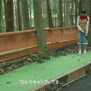 【欅坂46】「一人キャンプやってみよう!(渡辺梨加個人PV)」ロケ地訪問(柏しょうなん夢ファーム[6])