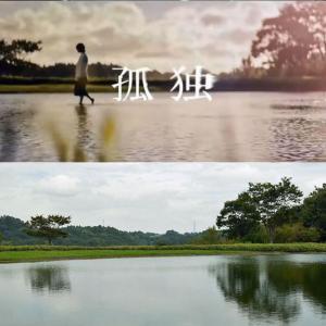 【欅坂46】「永遠より長い一瞬 〜あの頃、確かに存在した私たち〜」CM[4]