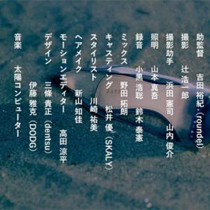 【櫻坂46】「恋のラブアタック大作戦(田村保乃個人PV)」ロケ地訪問(上総湊海水浴場[2])