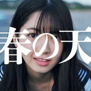 【乃木坂46】「青春の天才(筒井あやめ個人PV)」ロケ地訪問(上総湊海水浴場[1])