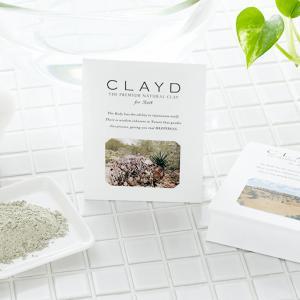 そのままお掃除もできる!「温泉を超えた入浴剤」CLAYD
