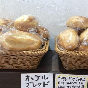 手作りパンの店 HILO BAKARY(ヒロベーカリー)