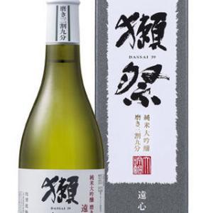 父の日には、嶋元酒店の日本酒を贈りましょう!