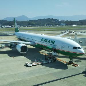 【1泊2日台湾旅行】エバー航空ビジネスクラスで桃園空港へ行く