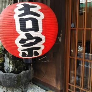 長崎吉宗(よっそう)の茶碗蒸と蒸寿し 創業150年の名物料理を食べる
