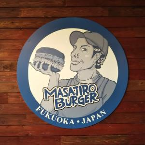 【福岡遠賀町】MASAJIRO BURGER!迫力満点のハンバーガーを食べてみた