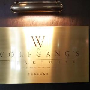 ウルフギャング福岡のステーキランチ アメックスカードで30%キャッシュバック