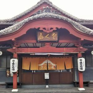 熊本県山鹿ドライブ|和栗スイーツと熊本ラーメン、棚田と温泉を満喫