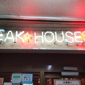 【沖縄国際通り】「ステーキハウス88」|JALのびっくりオプションでお得にステーキを食べる