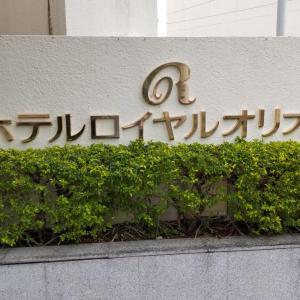 【沖縄】ホテルロイヤルオリオン|国際通りとゆいレール駅に近くてリーズナブルなホテル