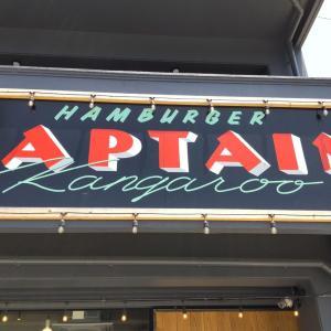 【沖縄本部】キャプテンカンガルー|沖縄で上位にランキングされる激うまハンバーガー