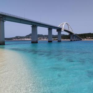 沖縄旅行2021【まとめ】グルメと絶景カフェ&ビーチの旅
