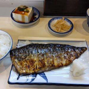 【福岡天神】「真(まこと)」の極ウマな焼サバ定食