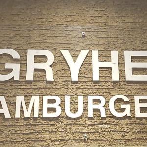 【福岡天神】「ハングリーヘブン」食べログで百名店に選出されたバーガー店で食べてみた