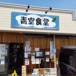 【那珂川】肉食系定食屋「青空食堂」のめちゃうまホルモン定食とおかわり自由な肉めし